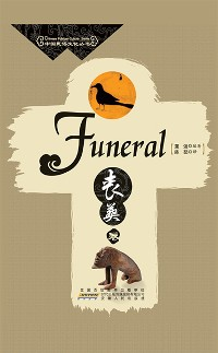 Cover Funeral