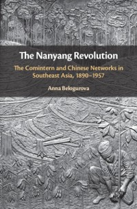 Cover Nanyang Revolution