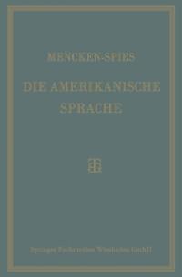 Cover Die Amerikanische Sprache