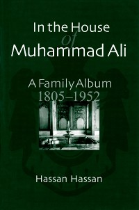 Cover In the House of Muhammad Ali