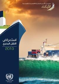 Cover Review of Maritime Transport 2019 (Arabic Language)/Etudes sur les transports maritimes 2019