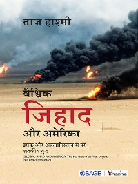 Cover Vaishvik Jihad aur America