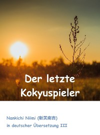 Cover Der letzte Kokyuspieler