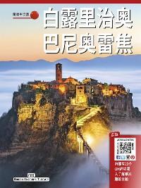 Cover Civita and Bagnoregio - Chinese Edition