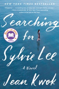 Cover Searching for Sylvie Lee