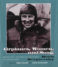 Cover Airplanes, Women, and Song