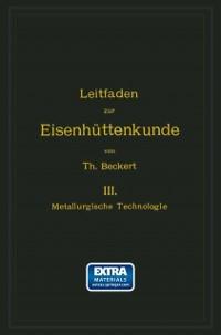 Cover Metallurgische Technologie