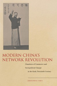 Cover Modern China's Network Revolution
