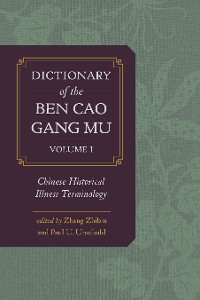 Cover Dictionary of the Ben cao gang mu, Volume 1
