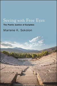 Cover Seeing with Free Eyes