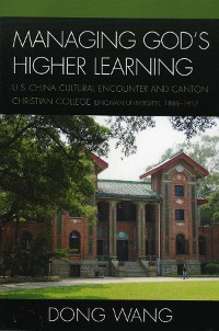 Cover Managing God's Higher Learning