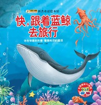 Cover Travel with Blue Whale