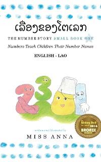 Cover The Number Story 1 ເລື່ອງຂອງໂຕເລກ