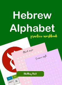 Cover Hebrew Alphabet Handwriting