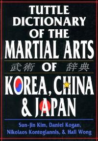 Cover Tuttle Dictionary Martial Arts Korea, China & Japan