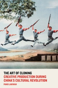 Cover The Art of Cloning