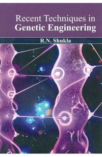 Cover Recent Techniques in Genetic Engineering
