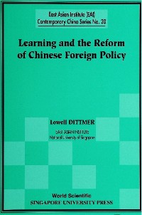 Cover Learning And The Reform Of Chinese Foreign Policy