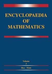 Cover Encyclopaedia of Mathematics