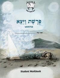 Cover Vayetze (English)