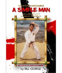 Cover A Simple Man