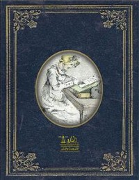 Cover Complete Works of Jane Austen