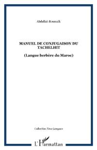 Cover Manuel de conjugaison du tachelhit