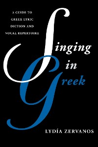 Cover Singing in Greek
