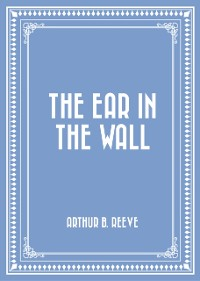 Cover Ear in the Wall