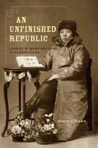 Cover An Unfinished Republic