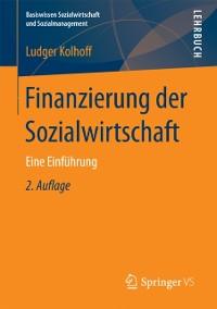 Cover Finanzierung der Sozialwirtschaft
