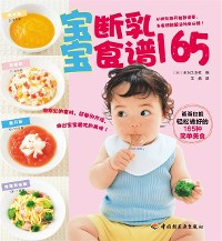 Cover 165 Weaning Recipes for Babies