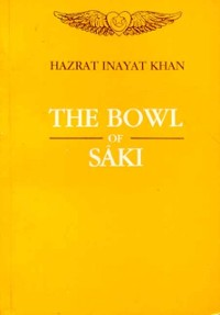 Cover Bowl of Saki