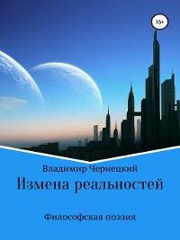 Cover Книга X