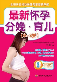 Cover Newest Pregnancy and Parturition-Parenting (for 0-3-year-old children)