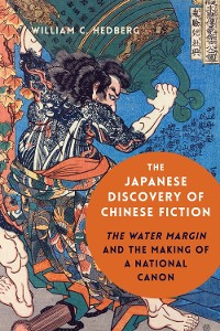 Cover The Japanese Discovery of Chinese Fiction