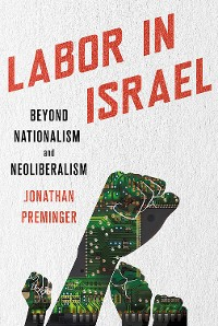 Cover Labor in Israel