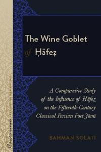 Cover Wine Goblet of Hafez