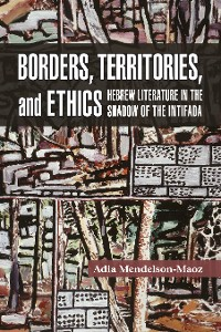 Cover Borders, Territories, and Ethics