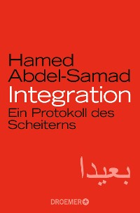 Cover Integration