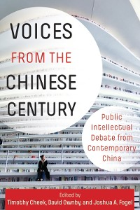 Cover Voices from the Chinese Century