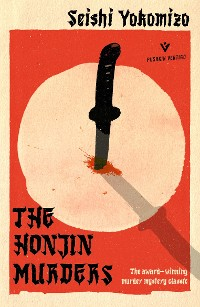 Cover The Honjin Murders