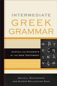 Cover Intermediate Greek Grammar