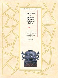 Cover Collection of Ancient Chinese Cultural Relics - Volume 2