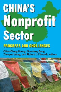 Cover China's Nonprofit Sector
