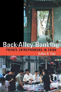Cover Back-Alley Banking