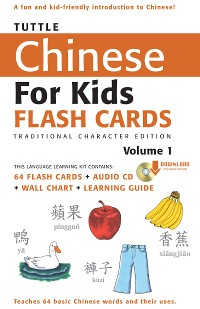 Cover Tuttle Chinese for Kids Flash Cards Kit Vol 1 Traditional Ch