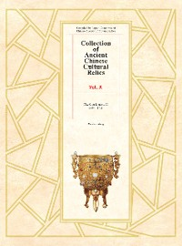 Cover Collection of Ancient Chinese Cultural Relics, Volume 10