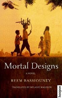 Cover Mortal Designs