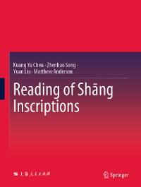 Cover Reading of Shāng Inscriptions